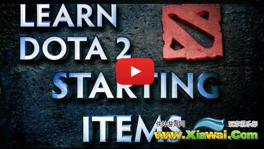 DOTA2玩公测外服方法