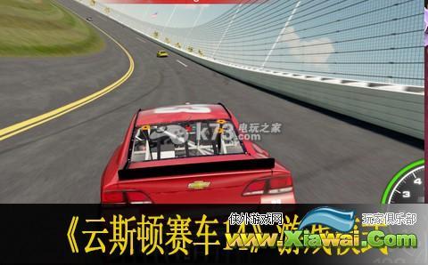 云斯顿赛车14游戏模式介绍