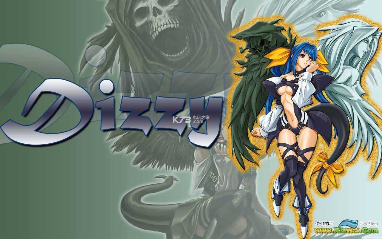 罪恶装备启示者dizzy怎么解锁