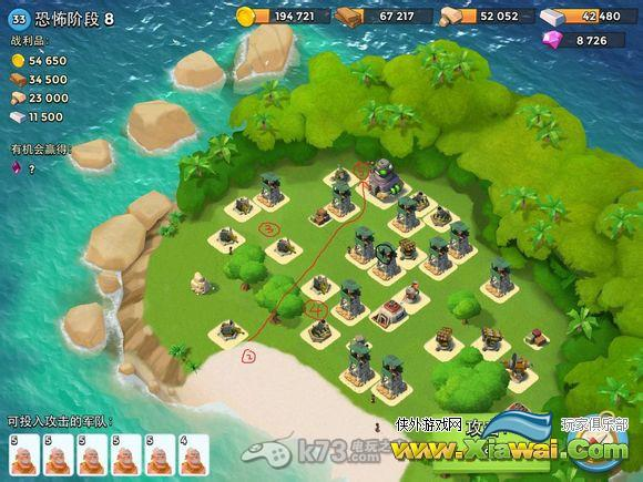 海岛奇兵Boom beach降活跃度方法