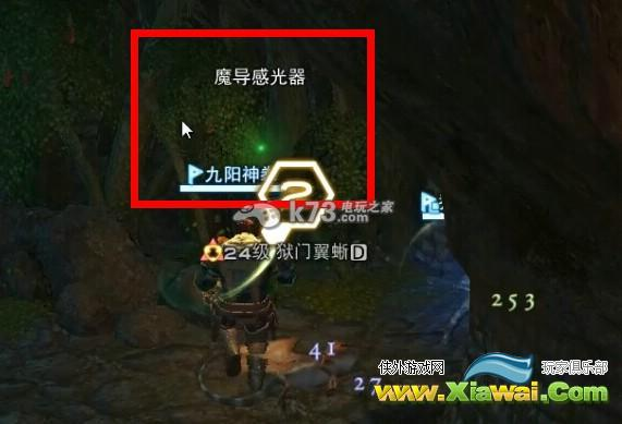 《最终幻想14》24级副本监狱废墟拖拖拉克千狱打法