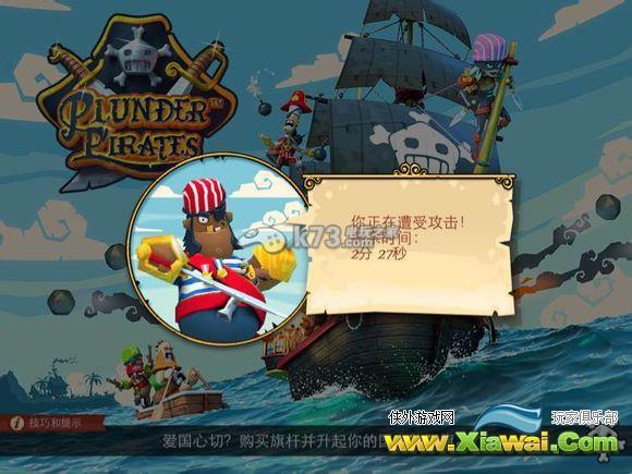 海盗掠夺市场资源建议