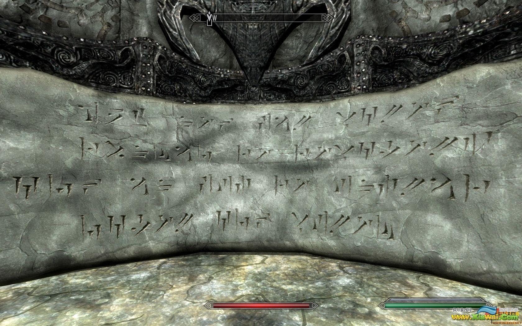 《上古卷轴5:天际》Bleak Falls Barrow龙文石碑碑文翻译