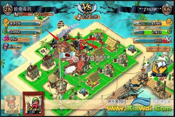 海盗掠夺大规模出兵进攻 资源型登陆方式