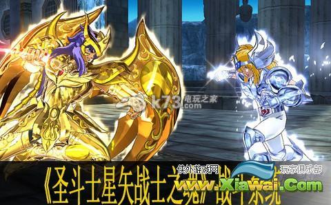 圣斗士星矢战士之魂战斗系统介绍