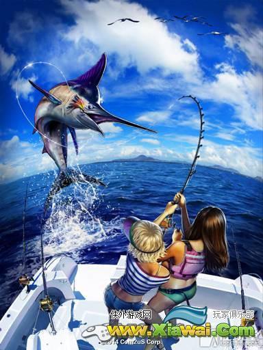 钓鱼发烧友鱼竿与宝箱选择