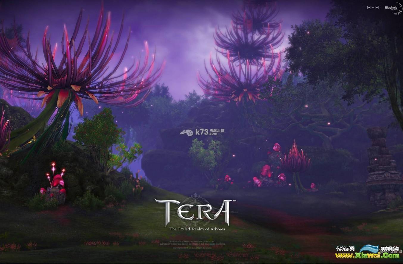 tera中如何调整准星位置