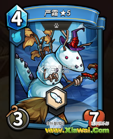 卡片怪兽强力单卡推荐