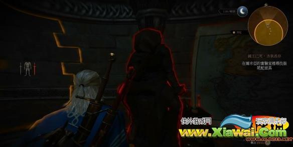 《巫师3:狂猎》尔米亚实验响尾蛇(衔尾蛇)面具位置解析攻略