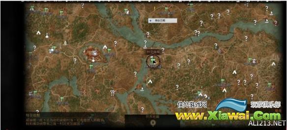 《巫师3:狂猎》增加负重方法图文解析攻略 怎么增加负重