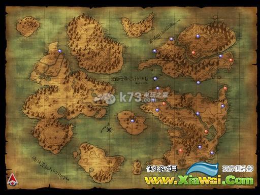 勇者斗恶龙8无名小岛具体位置