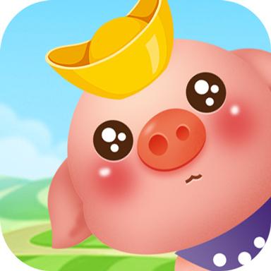 欢乐养猪场怎么玩