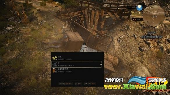 《巫师3:狂猎》无限刷材料BUG使用方法攻略