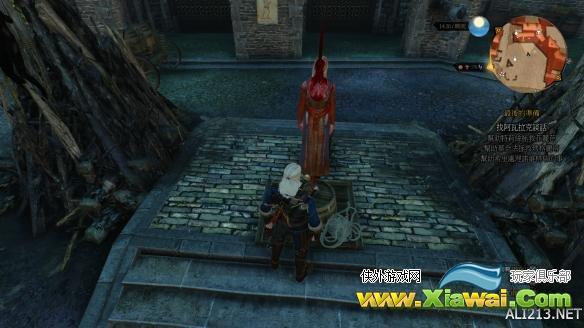 《巫师3:狂猎》凯拉第三结局图文解析攻略 凯拉的惨死