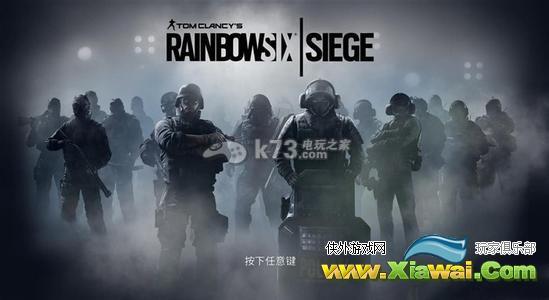 彩虹六号围攻全部攻霰弹枪性能一览