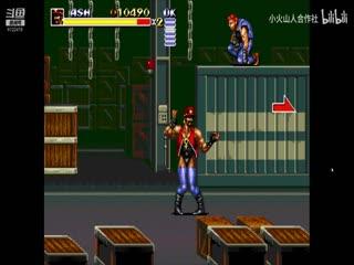 《怒之铁拳3》船长一枚游戏币即可通关攻略视频